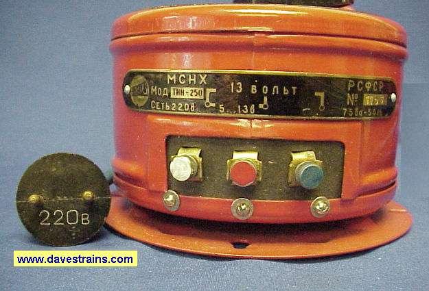 Photo of 220-volt Transformer Back