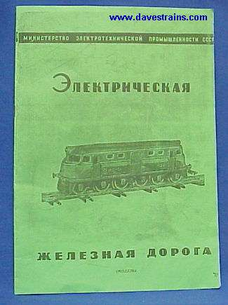 Photo of 1955 Manual