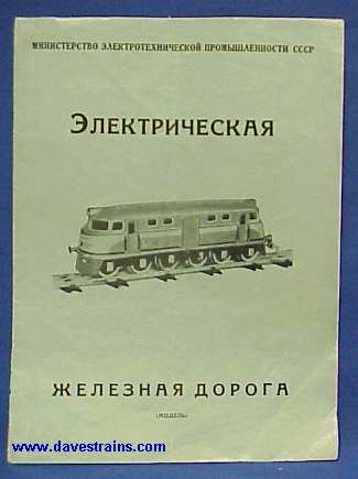 Photo of 1956 Manual