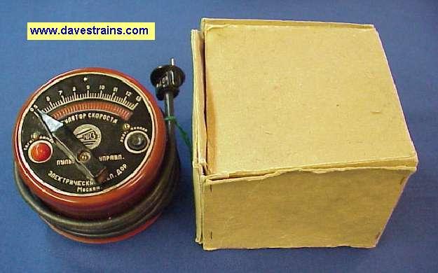 Photo of Transformer & Box